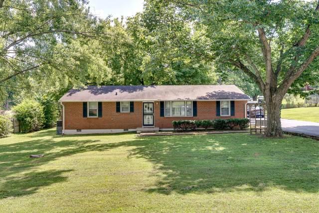 2017 Wedgewood Dr, Columbia, TN 38401 (MLS #RTC2274240) :: Oak Street Group