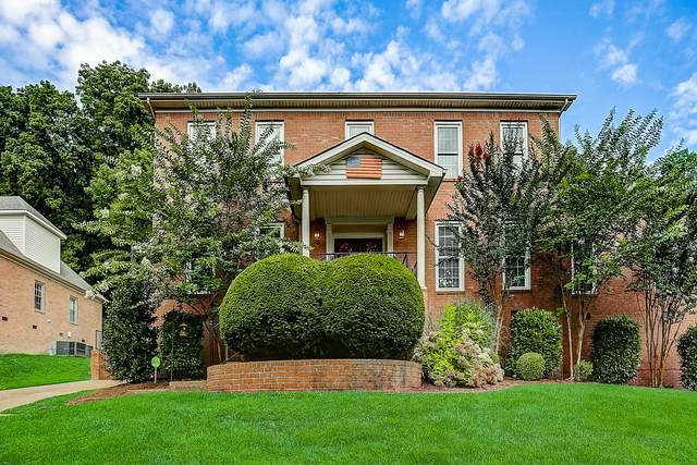 1535 Richlawn Dr, Brentwood, TN 37027 (MLS #RTC2274471) :: Candice M. Van Bibber | RE/MAX Fine Homes
