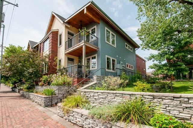 1325 5th Ave N #1, Nashville, TN 37208 (MLS #RTC2274987) :: DeSelms Real Estate
