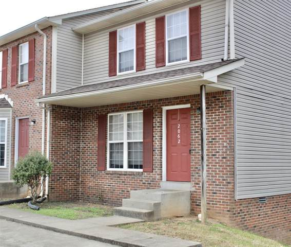 2056 Tynewood Dr, Clarksville, TN 37042 (MLS #RTC2275030) :: DeSelms Real Estate