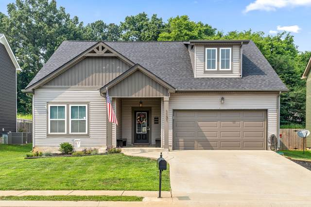 1131 Eagles View Dr, Clarksville, TN 37040 (MLS #RTC2275040) :: Exit Realty Music City
