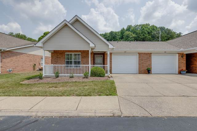 87 Alton Park Ln, Franklin, TN 37069 (MLS #RTC2275110) :: Village Real Estate