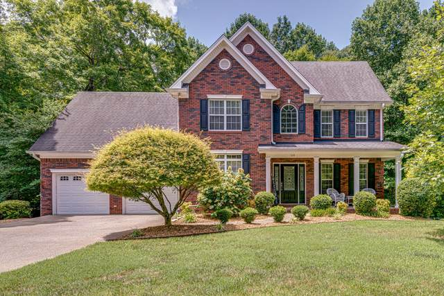 168 Yearling Trce, Pleasant View, TN 37146 (MLS #RTC2275581) :: Nashville on the Move