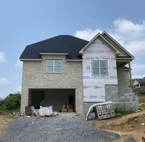 121 Enoch Way, Gallatin, TN 37066 (MLS #RTC2275668) :: Nashville on the Move
