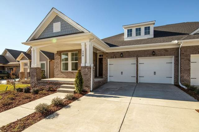 240 Tanglewood Ln, Hendersonville, TN 37075 (MLS #RTC2275803) :: The Godfrey Group, LLC