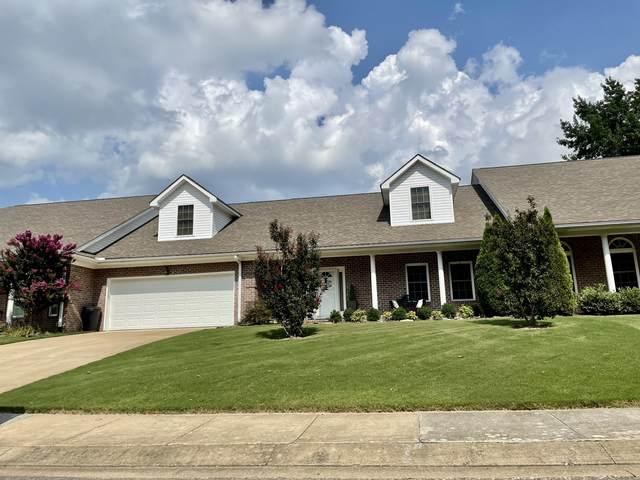 1644 Fairway Dr, Dyersburg, TN 38024 (MLS #RTC2276232) :: Berkshire Hathaway HomeServices Woodmont Realty