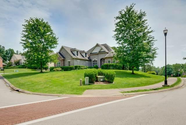 1098 Walnut Bend Ln, Brentwood, TN 37027 (MLS #RTC2276281) :: Team George Weeks Real Estate