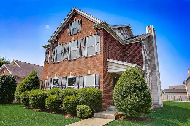 175 Sophie Dr, Antioch, TN 37013 (MLS #RTC2276304) :: Cory Real Estate Services