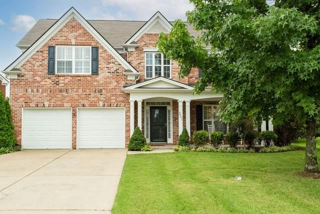 2041 Universe Ct, Nolensville, TN 37135 (MLS #RTC2276861) :: Village Real Estate