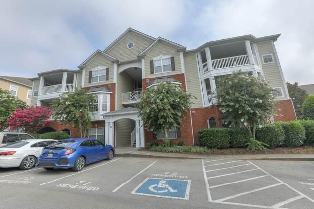 7223 Althorp Way N6, Nashville, TN 37211 (MLS #RTC2276918) :: Felts Partners