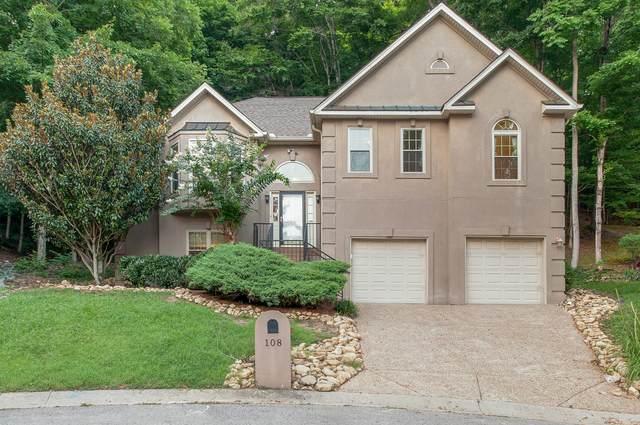 108 Glenway Ct, Nashville, TN 37221 (MLS #RTC2276941) :: Village Real Estate