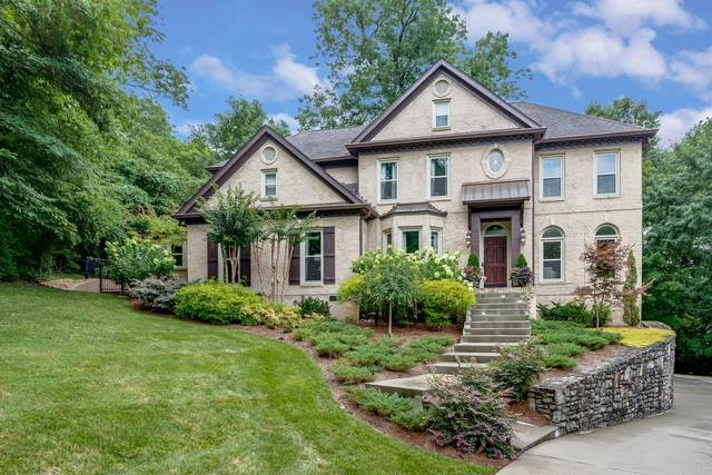 5358 Granny White Pike, Brentwood, TN 37027 (MLS #RTC2277746) :: John Jones Real Estate LLC