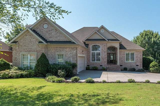 133 Woodlake Dr, Gallatin, TN 37066 (MLS #RTC2278034) :: Berkshire Hathaway HomeServices Woodmont Realty
