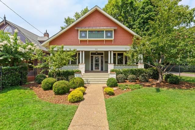 912 S Douglas Ave, Nashville, TN 37204 (MLS #RTC2278525) :: Village Real Estate