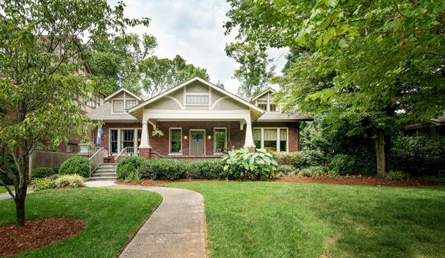 3808 Whitland Avenue, Nashville, TN 37205 (MLS #RTC2278573) :: The Milam Group at Fridrich & Clark Realty