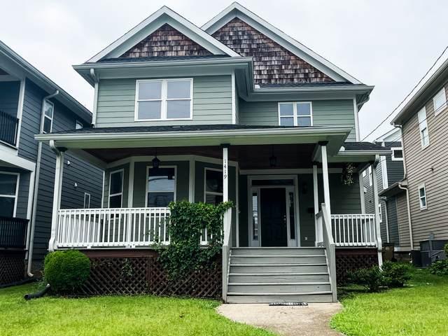 1419 9th Ave N, Nashville, TN 37208 (MLS #RTC2281895) :: John Jones Real Estate LLC