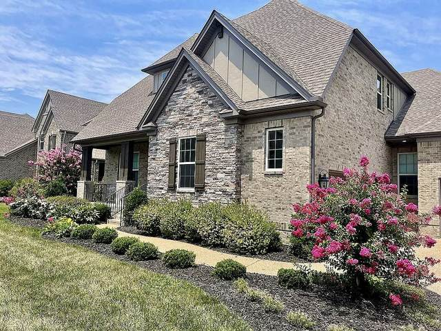 948 Vinings Blvd, Gallatin, TN 37066 (MLS #RTC2283751) :: RE/MAX Fine Homes