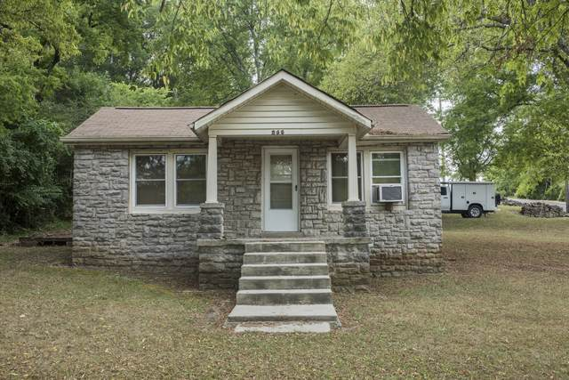 265 Rockland Rd, Hendersonville, TN 37075 (MLS #RTC2284164) :: Armstrong Real Estate