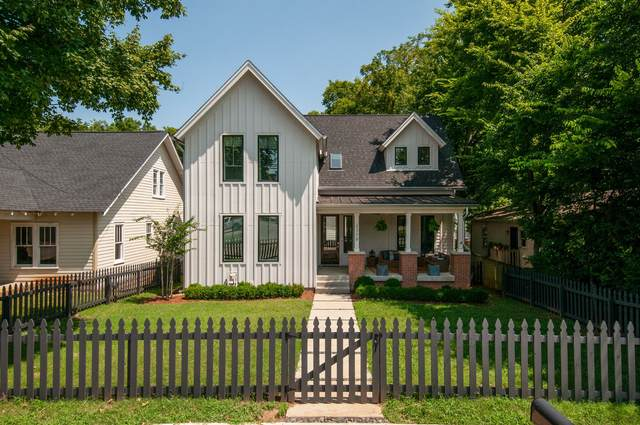 2308 White Ave, Nashville, TN 37204 (MLS #RTC2287760) :: Cory Real Estate Services