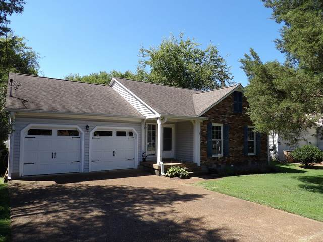 317 Cedarcliff Rd, Antioch, TN 37013 (MLS #RTC2289781) :: Maples Realty and Auction Co.