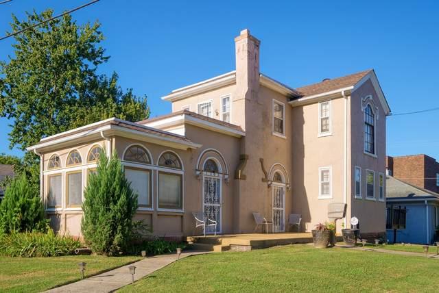 1503 Edgehill Ave, Nashville, TN 37212 (MLS #RTC2290471) :: RE/MAX Fine Homes
