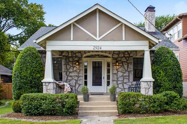 2924 Westmoreland Dr, Nashville, TN 37212 (MLS #RTC2290649) :: Armstrong Real Estate