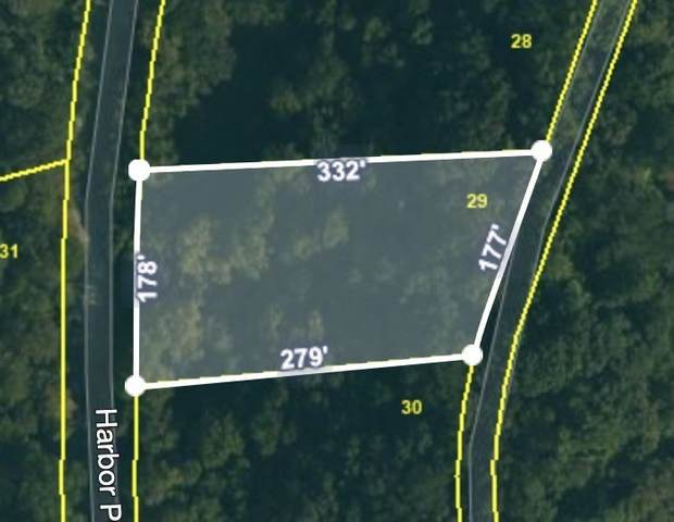 29 Harbor Pointe Dr, Silver Point, TN 38582 (MLS #RTC2291029) :: Maples Realty and Auction Co.