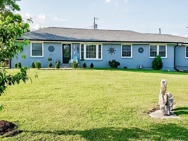 212 Murfreesboro Rd, Woodbury, TN 37190 (MLS #RTC2291869) :: John Jones Real Estate LLC