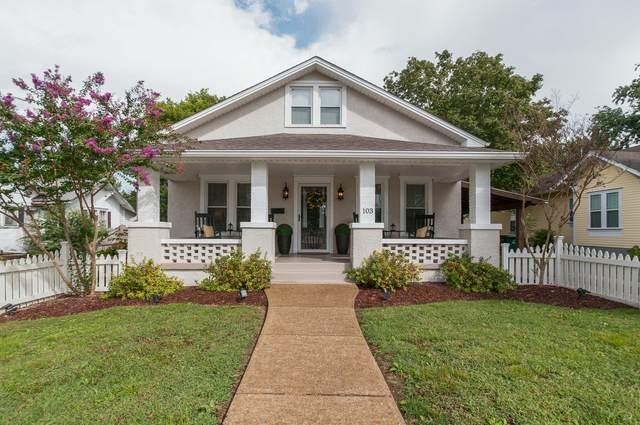 103 S Park St, Hohenwald, TN 38462 (MLS #RTC2292078) :: Team Wilson Real Estate Partners