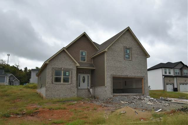 42 River Chase, Clarksville, TN 37043 (MLS #RTC2292321) :: Re/Max Fine Homes