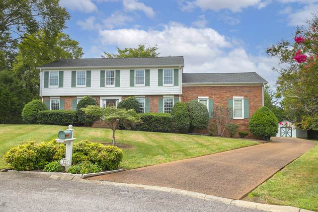 121 E Ervin Dr, Hendersonville, TN 37075 (MLS #RTC2292507) :: Team Wilson Real Estate Partners