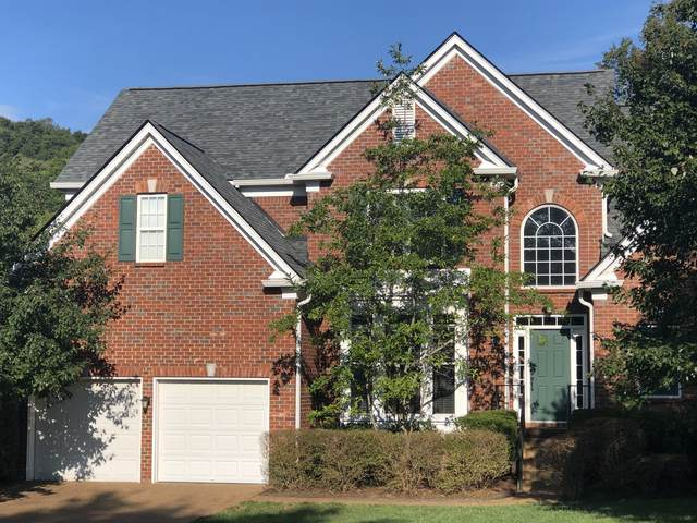 1533 Rosella Ct, Brentwood, TN 37027 (MLS #RTC2292699) :: Nelle Anderson & Associates