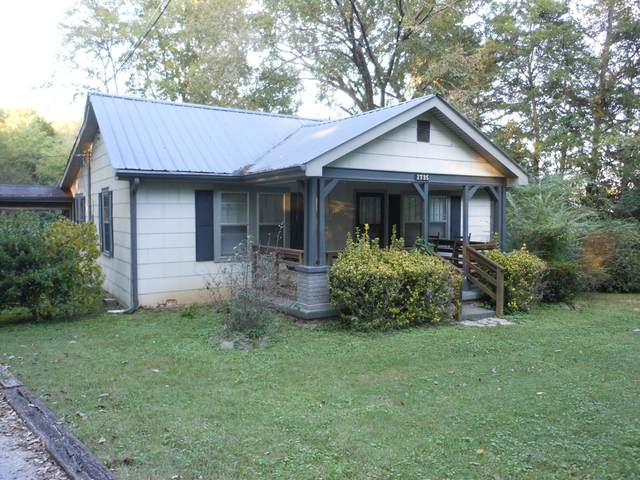 1735 Stewarts Ferry Pike, Hermitage, TN 37076 (MLS #RTC2292715) :: The Milam Group at Fridrich & Clark Realty