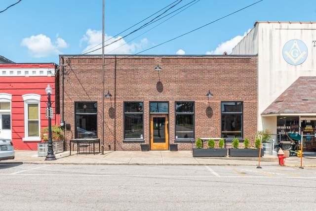 120 E Main St, Watertown, TN 37184 (MLS #RTC2293126) :: John Jones Real Estate LLC
