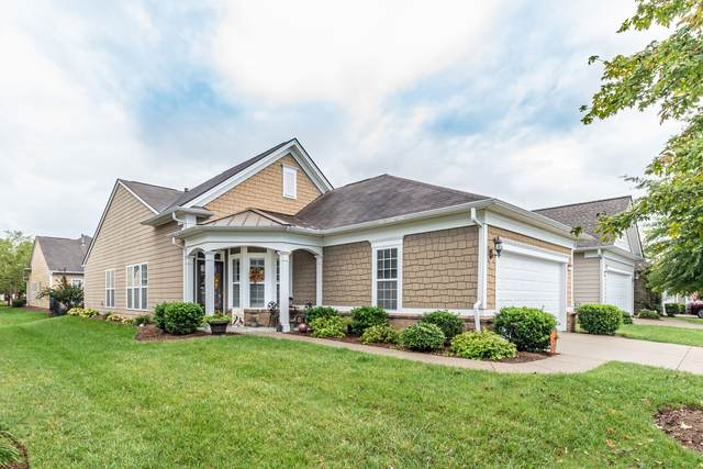 509 Inaugural Dr, Mount Juliet, TN 37122 (MLS #RTC2293478) :: Your Perfect Property Team powered by Clarksville.com Realty