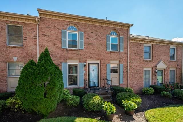 350 E Main St #5, Gallatin, TN 37066 (MLS #RTC2294104) :: Movement Property Group