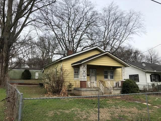 877 Granada Ave, Nashville, TN 37206 (MLS #RTC2294114) :: John Jones Real Estate LLC