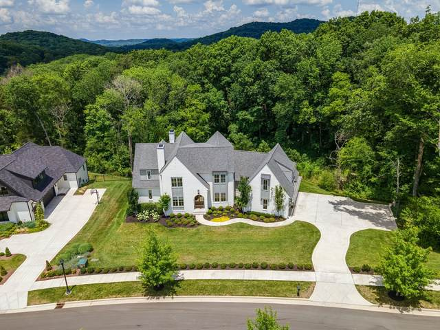 6456 Penrose Dr, Brentwood, TN 37027 (MLS #RTC2294259) :: Exit Realty Music City