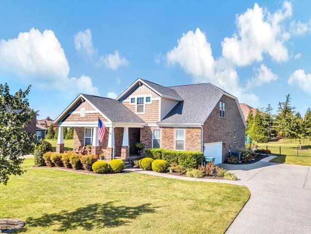 502 Cherry Blossom Way, Lebanon, TN 37087 (MLS #RTC2295280) :: John Jones Real Estate LLC