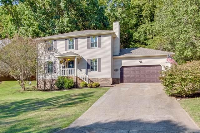 104 Mckinley Dr, Columbia, TN 38401 (MLS #RTC2295866) :: John Jones Real Estate LLC