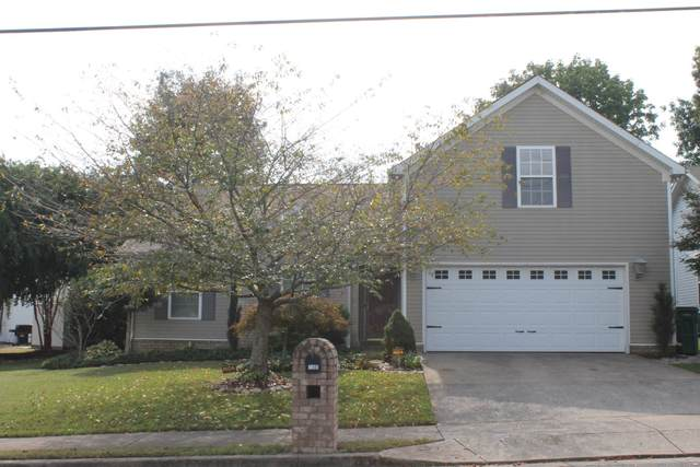 7505 W Winchester Dr, Antioch, TN 37013 (MLS #RTC2296106) :: John Jones Real Estate LLC