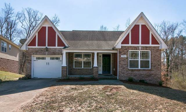 1004 Sunset Dr, Clarksville, TN 37040 (MLS #RTC2296160) :: John Jones Real Estate LLC