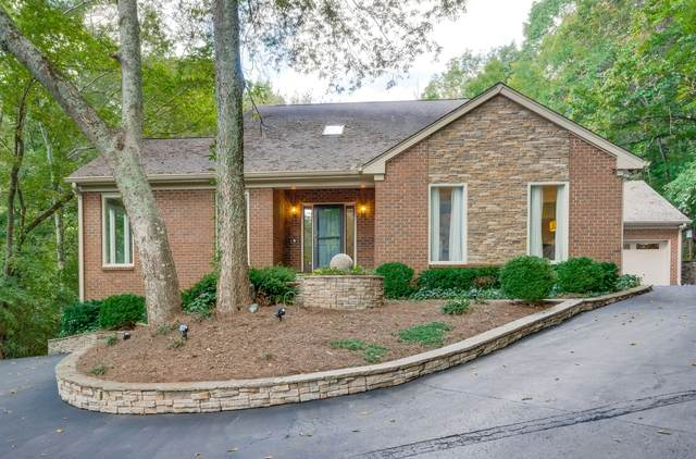 1008 Deep Woods Trl, Brentwood, TN 37027 (MLS #RTC2296313) :: John Jones Real Estate LLC