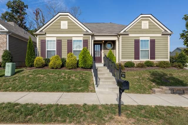 2633 Conti Drive, Columbia, TN 38401 (MLS #RTC2296531) :: Benchmark Realty
