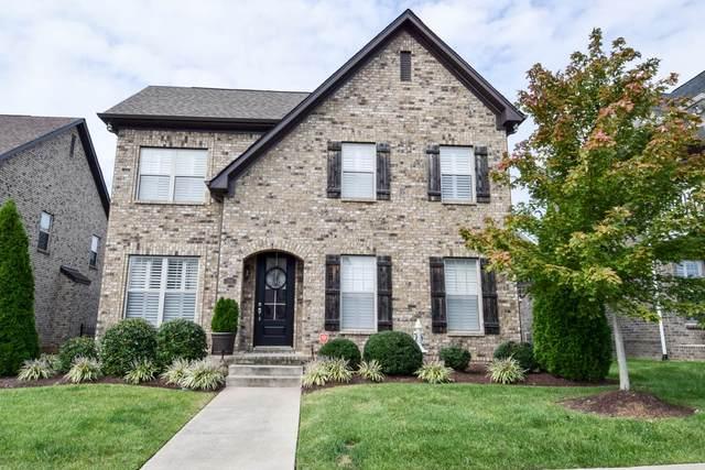 1082 Mcmahan Dr N, Gallatin, TN 37066 (MLS #RTC2297076) :: John Jones Real Estate LLC
