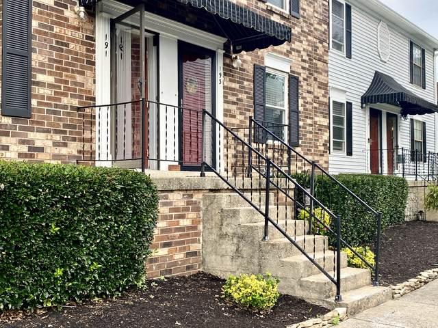 193 Edgewood Dr, Hendersonville, TN 37075 (MLS #RTC2297336) :: John Jones Real Estate LLC