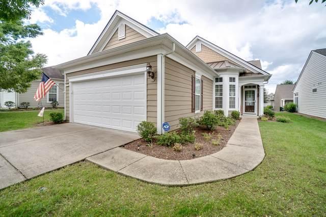 402 Cottonwood Dr, Mount Juliet, TN 37122 (MLS #RTC2297591) :: John Jones Real Estate LLC