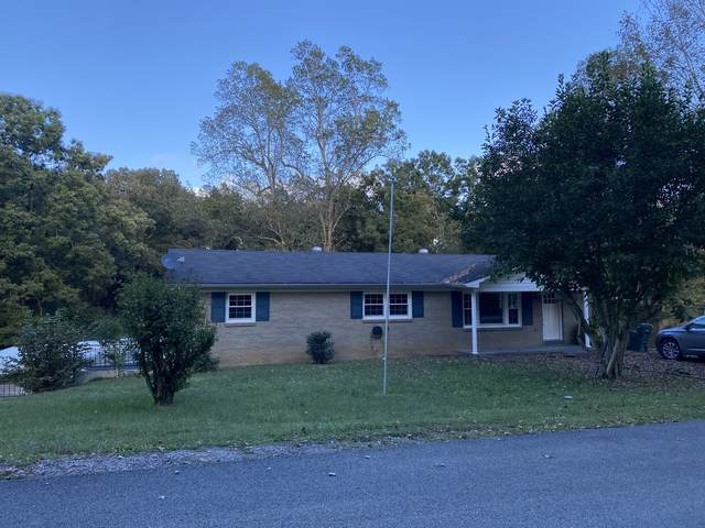 205 Hillhaven Dr, Waverly, TN 37185 (MLS #RTC2298145) :: Village Real Estate