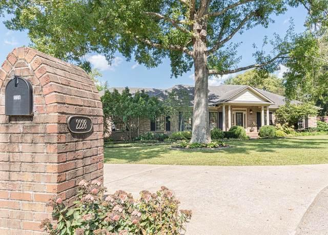 2228 Shannon Dr, Murfreesboro, TN 37129 (MLS #RTC2298451) :: John Jones Real Estate LLC