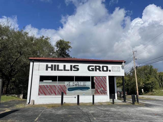 218 Black St, Mc Minnville, TN 37110 (MLS #RTC2298957) :: John Jones Real Estate LLC